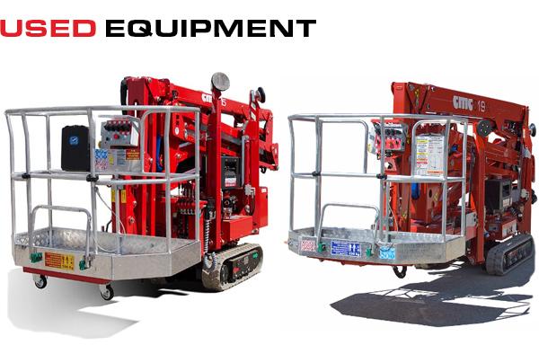 CMC Used Equipment